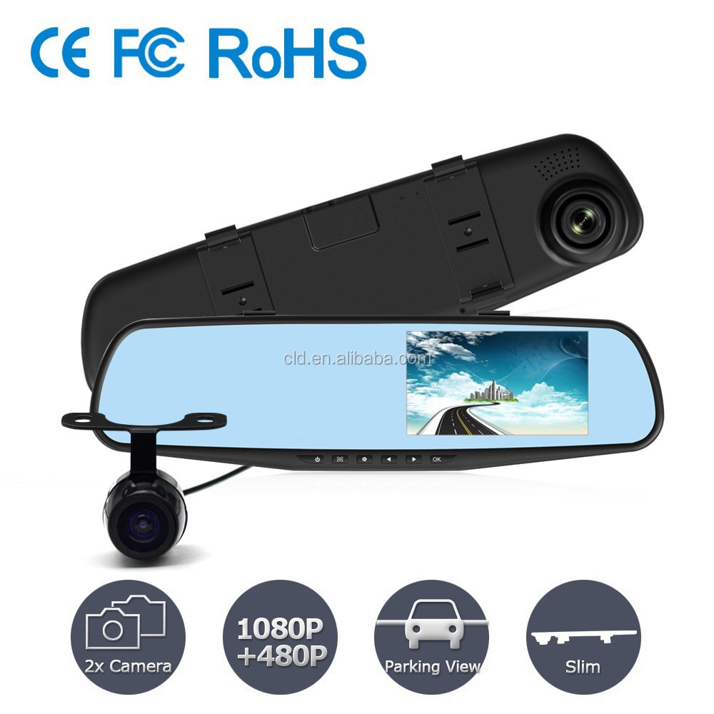 Popular in Korea Market 4.3 inch Screen Blue Glass Taxi Camera Car DVR
