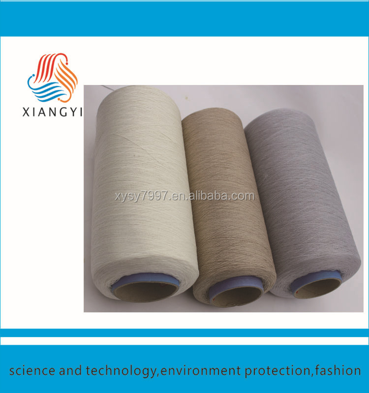 Factory Supplying Cheap High Quality Raw Mulberry Spun Silk Yarn