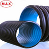 Brand New Raw Material DN800mm HDPE DWC Pipe From China