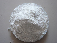 Buy Zinc Oxide Used For Cosmetic