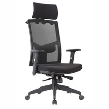 Super Septembre Expédition Rapide Exécutif Maille <span class=keywords><strong>Chaise</strong></span> <span class=keywords><strong>De</strong></span> <span class=keywords><strong>Bureau</strong></span>