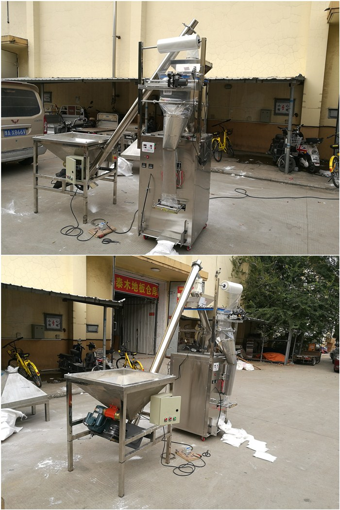 Low price 1-1000g Automatic protein powder packing machine with screw conveyor