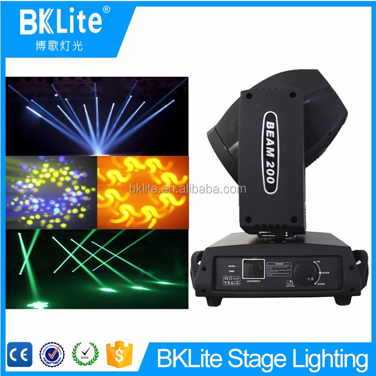 2017 Hot Promotion 230w 46*38.5*55cm beam 230 7r light led growing lights stage disco dj cheap selling