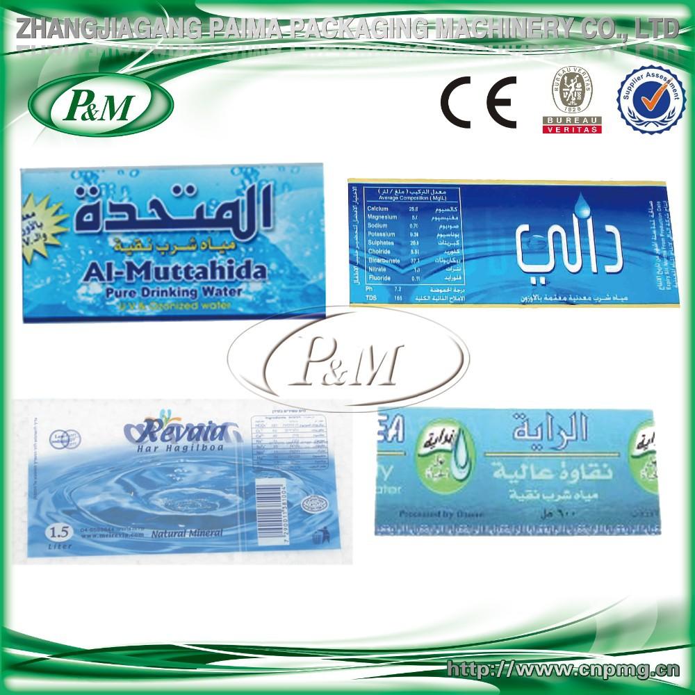 ec2e27d48 Customised Plastic Bottled Water Label Design - Buy Bottled Water ...