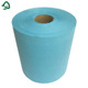 OEM 1 Ply Blue Color Roll Style Industry Paper Hand Towel