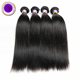 Grade 7a Brazilian Hair Weave Bundles unprocessed Brazilian Virgin Hair Straight