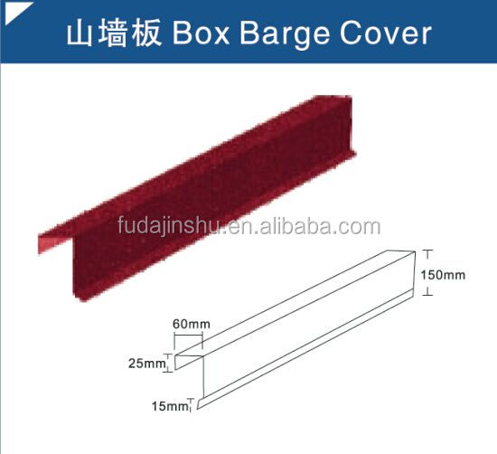 box barge cover stone chips coated steel roof tile accessaries