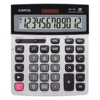 Wholesale Promotional Good Manufacturer 12 Digits Electronic Solar Calculator For Student