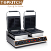 Industrial Customized Plate Waffle Maker For 2 pcs Waffle Cone Machine