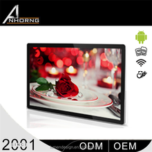 hot sale wall narror bezel 32 inch lcd cctv monitor for data collection