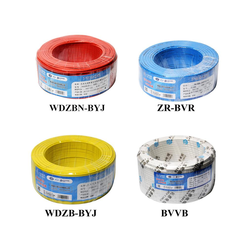 Wire Electric Building Suppliers And Flameretardant Flexible Copper Electrical Bv Bvvb Bvr Manufacturers At