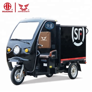 Multifunction Electric Vehicle Closed Box Three Wheel Tricycle For Cargo Delivery