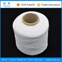 2016 good quality polyester latex cover yarn latex rubber thread