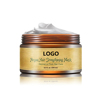 /product-detail/private-label-argan-oil-organic-hydrating-hair-mask-60808339775.html