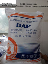 Diammonium hydrogen phosphate 99% DAP Food grade Technical grade