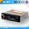 Wholesaler Bus DVD Player 24V with Mic jack