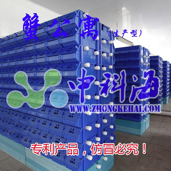 Indoor tree-dimensional recycling water farming system for soft shell crab