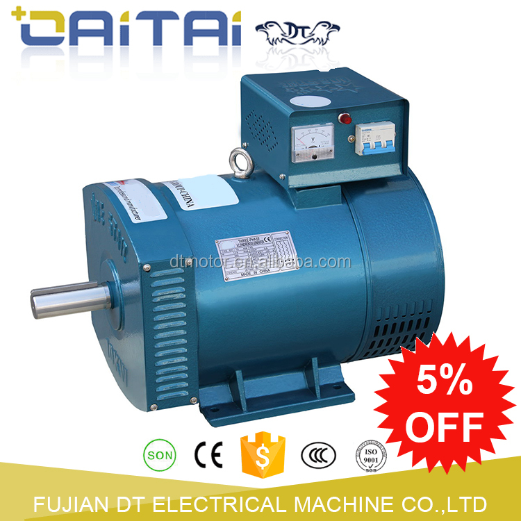 China supplier good factory price quality electric generator