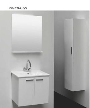 Omega 65 bathroom furniture bathroom cabinet bathroom vanity buy modern bathroom furniture for Omega bathroom vanity cabinet