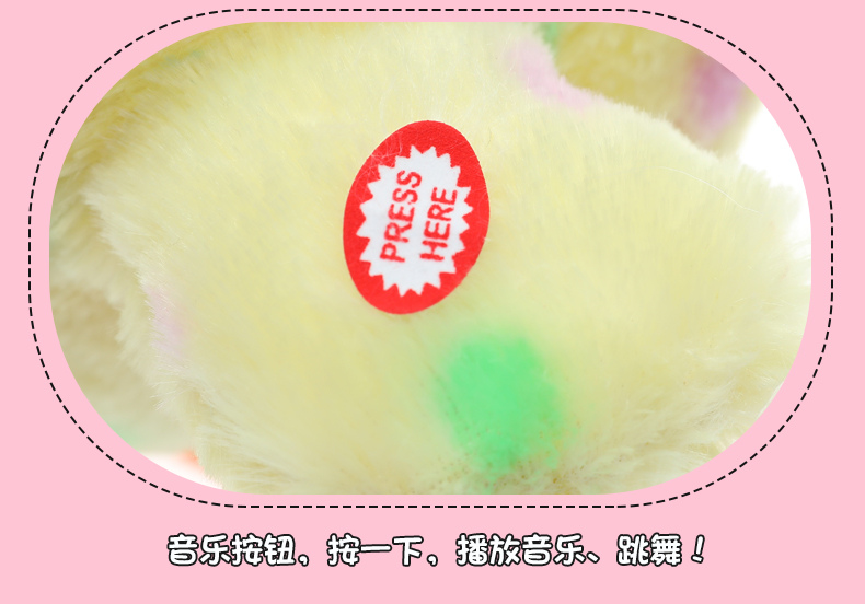 2020 funny stuffed electronic chicken plush toy can lay eggs children gift