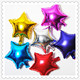 10inch Star Balloons 25cm Five-Point Balloon For Wedding Birthday Party Decoration