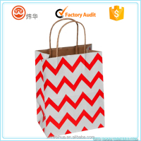 Excellent quality colored zebra stripes printed promotional recycled kraft paper luxury shopping bags with handles