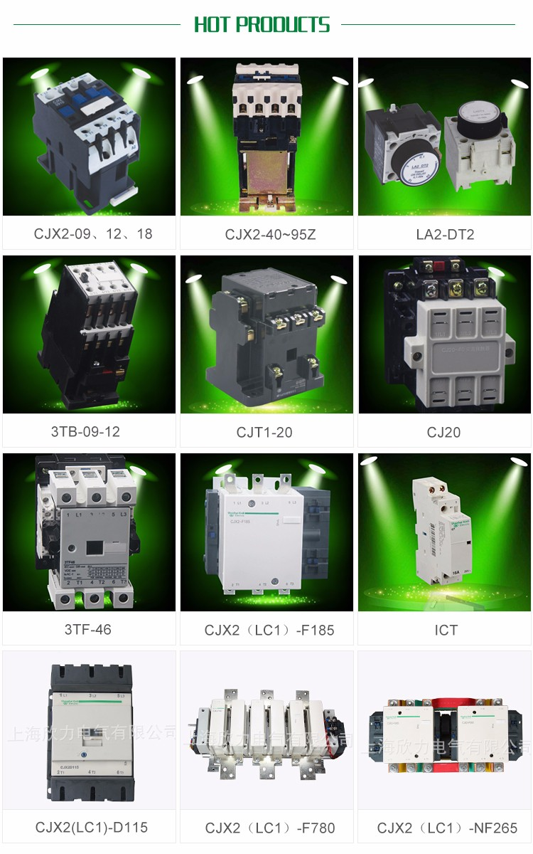Xinli High Quality Yueqing Factory Supply 3p 380v Magnetic Ls Wiring Phase 3 Contactor Telemagnetique 1