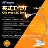 Clip On Led Lamp Portable Rechargeable Led Desk Lamp Children Book Led USB Lamps