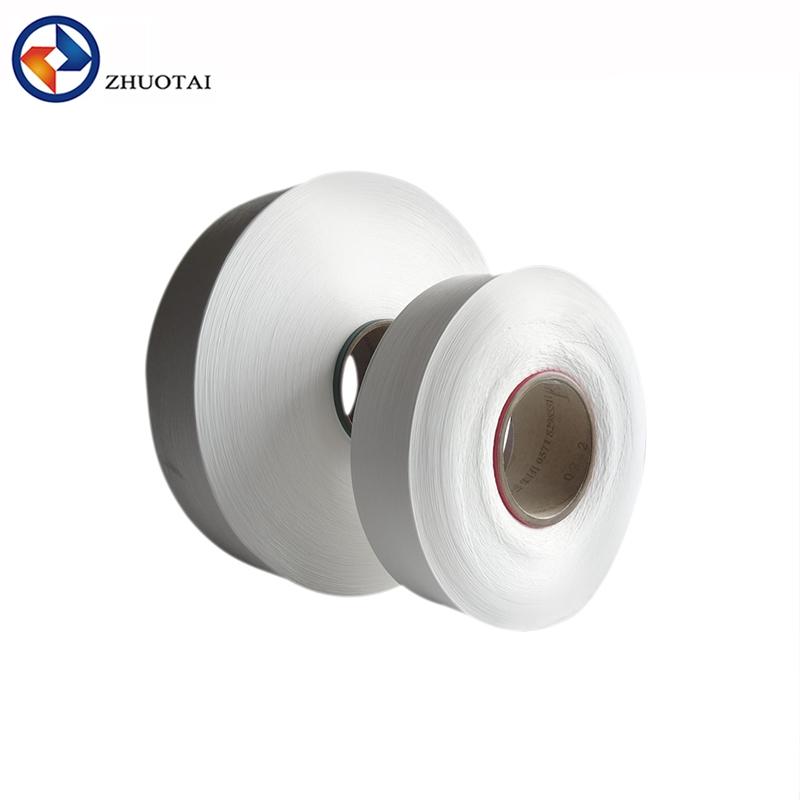 थोक निर्माता उच्च तप फिलामेंट FDY 70D/24F 100% नायलॉन 6 नायलॉन 66 बुनाई FDY यार्न