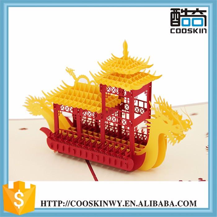 Chinese Style Kirigami Cards Birthday Birthday Greeting Cards Buy