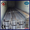 hot rolled carbon used steel piles