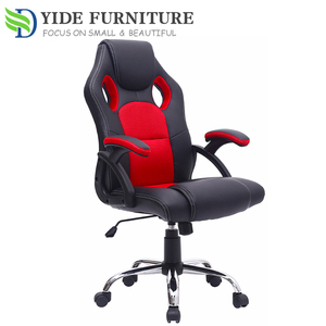 Ergonomic Pu Leather Office Computer Chair with high Back