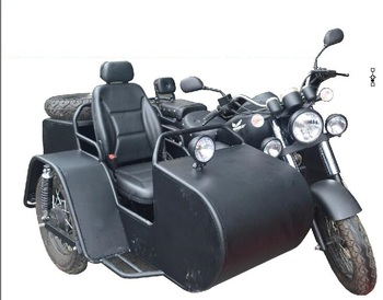 NEW ARMY SIDE CAR , BIG SIDE CAR ,250CC 300CC SIDE CAR