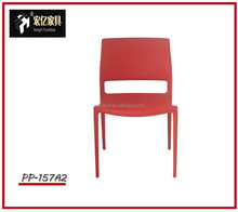 Hot sale plastic chair elegant office chair