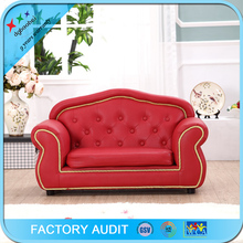 home furniture children leather sofa