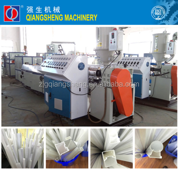 PC lamp shade profile extrusion machine with good price