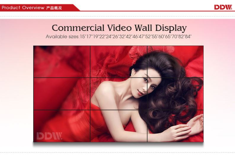 Indoor/Semi Outdoor Transparent 2X2 Seamless Lcd Display Panel Video Wall