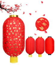 Traditional Cylinder Red Chinese Nylon Hanging Fabric Lantern