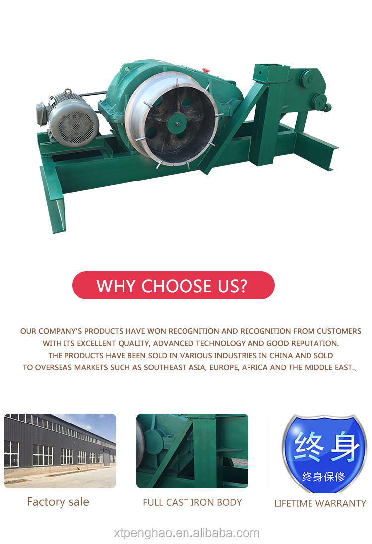 Iron wire drawing machine used for wire nail making machine