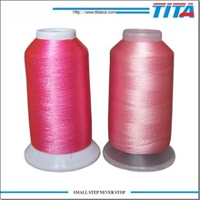 Cheap sale twisted polyester poly star embroidery thread