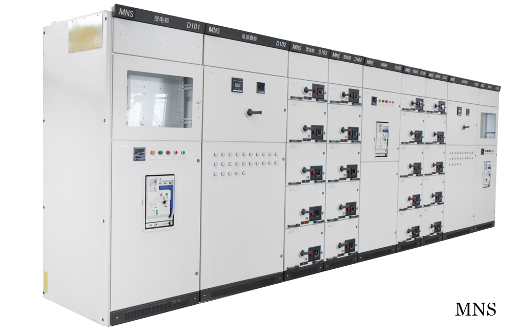 Medium Voltage Metal Enclosed Gas Insulated Switchgear