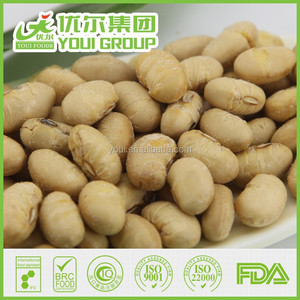 BRC certificated Salted yellow soya beans, dried soya beans