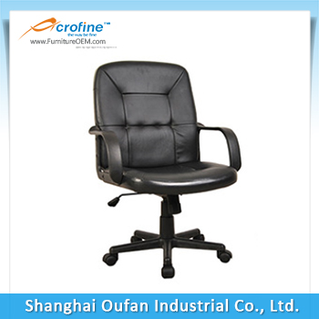 Swive leather office chair AOC 8107