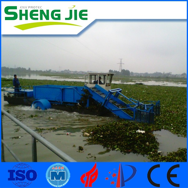 High Quality Automatic Waterweed / Aquatic Weed / Water Hyacinth Harvester