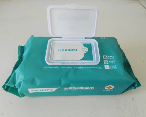 Wholesale medical grade antibacterial disinfectant wet wipes for surgical cleaning