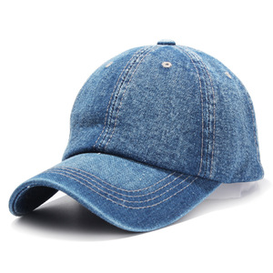 customized denim baseball cap