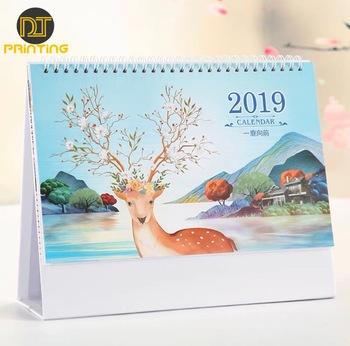 Monthly 2019 12 Sheets Best Paper Table Calendar Wall Desk Spiral Calendar  Design - Buy 1 Year Desktop Perpetual Calendar,12 Sheets Advent