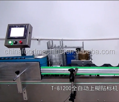 Tomato Paste Metal Can Labeling Machine