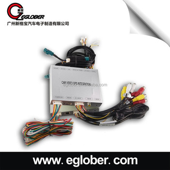 car multimedia video interface for Mercedes -Benz NTG4.5