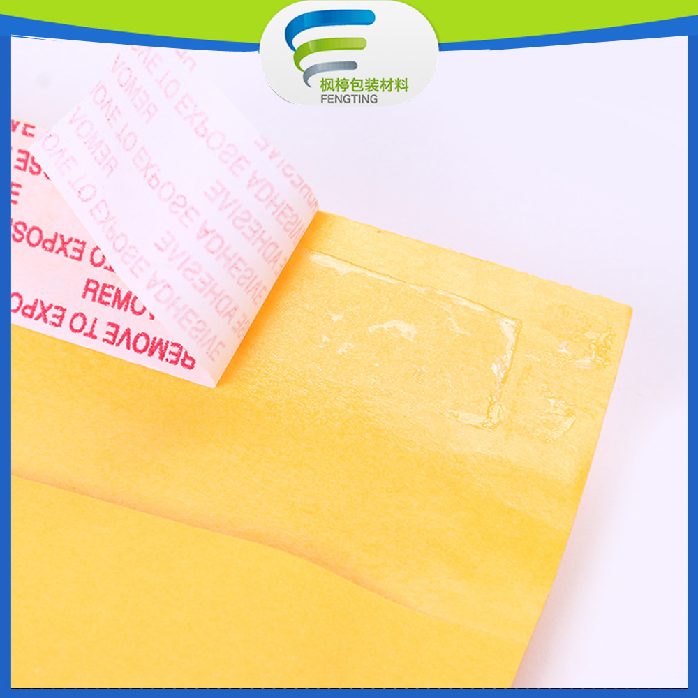 A4 paper kraft bubble envelope with strong self-adhesive on alibaba